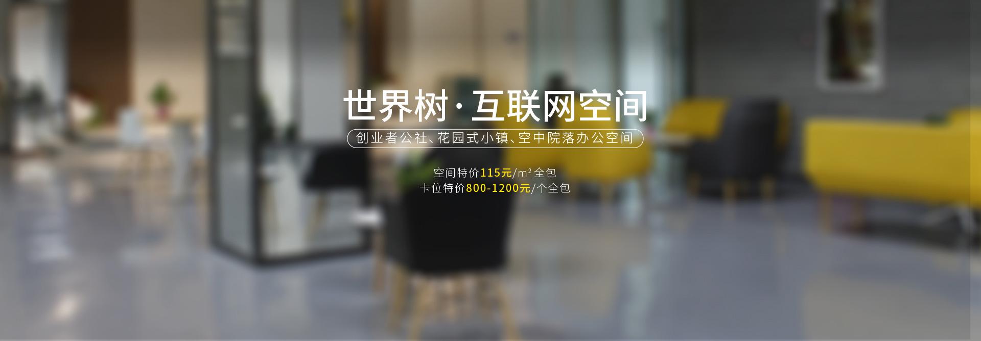 深圳湾科技生态园(一期)